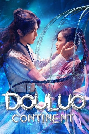 Poster of Douluo Continent