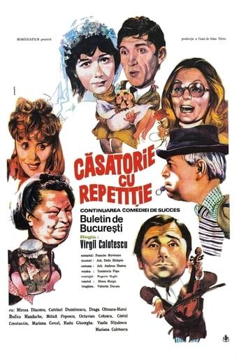 Poster of Căsătorie cu repetiție