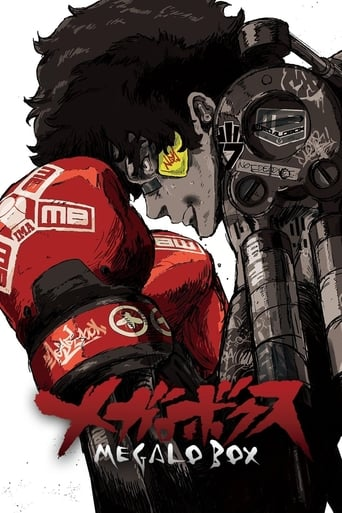Poster of MEGALOBOX