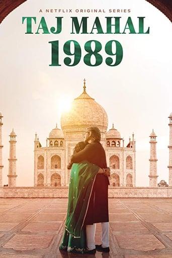 Taj Mahal 1989: الموسم 1