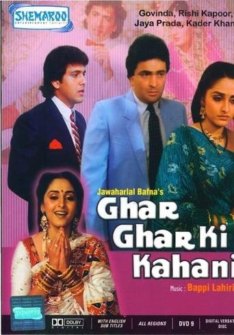 Poster of Ghar Ghar Ki Kahani