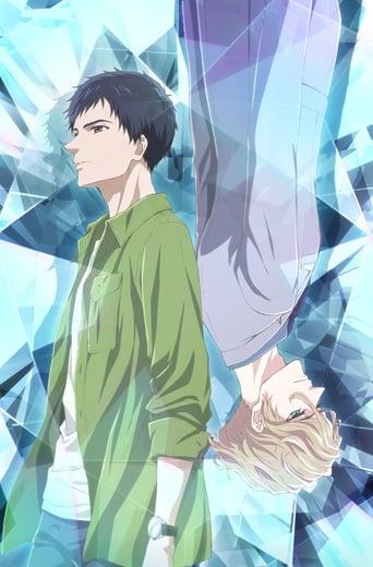 Housekishou Richard-shi no Nazo Kantei: الموسم 1
