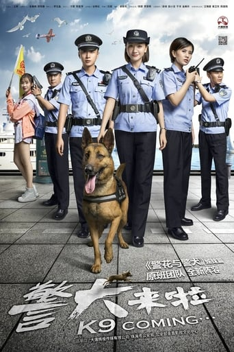 Poster of 警犬来啦