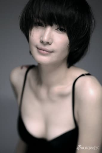 Image of Li Yuan