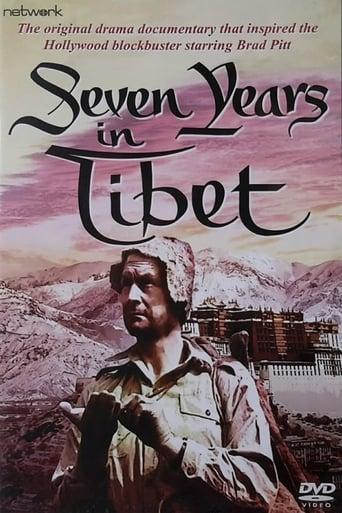 Poster of Seven Years in Tibet