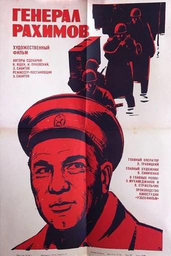 Poster of General Rakhimov