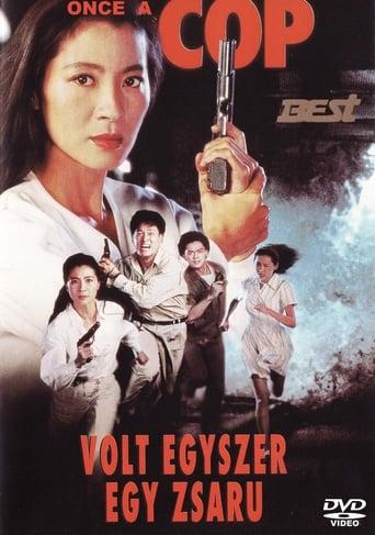Poster of Volt egyszer egy zsaru