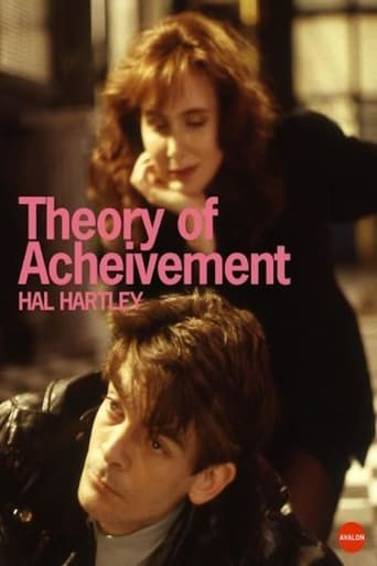 Poster of Theory of Achievement