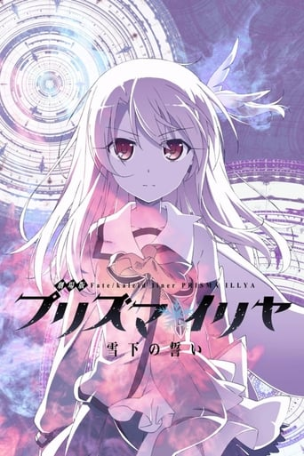 Poster of Fate/kaleid liner Prisma☆Illya Movie: Oath Under Snow