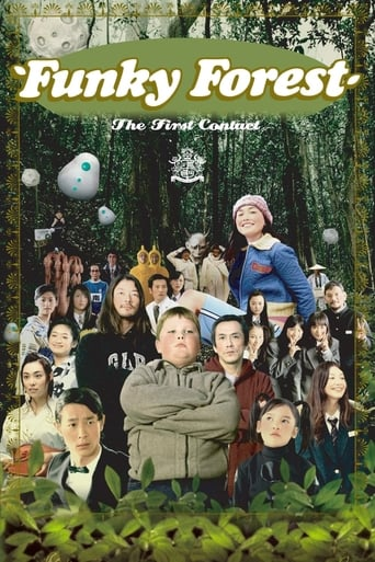 Poster of Funky Forest: The First Contact