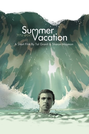 Poster of Summer Vacation