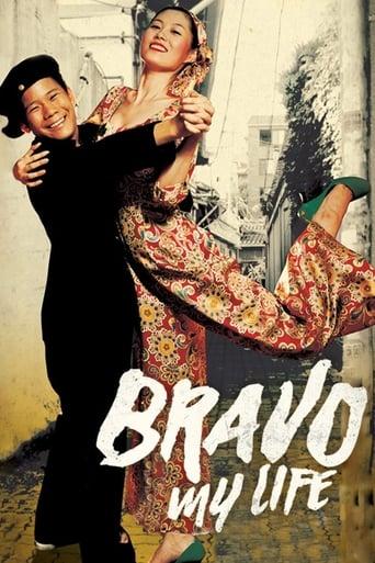 Bravo, My Life! Movie Poster