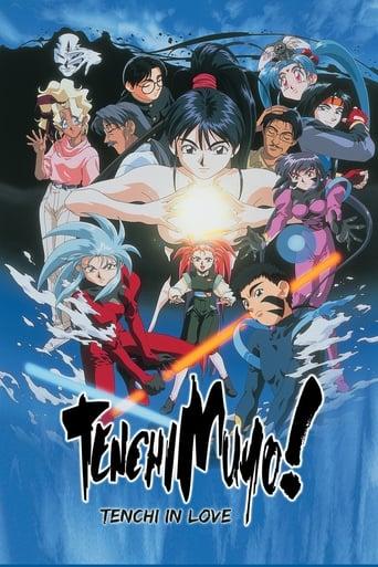 Tenchi Muyo! In Love poster