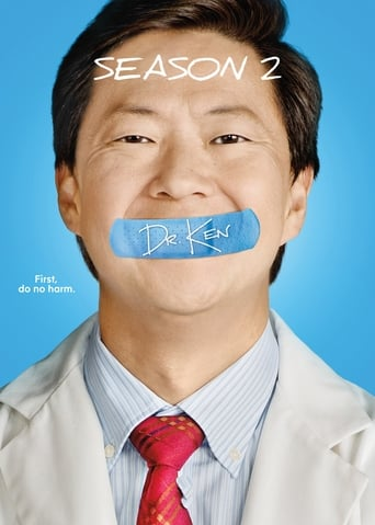 Daktaras Kenas / Dr. Ken (2016) 2 Sezonas EN žiūrėti online