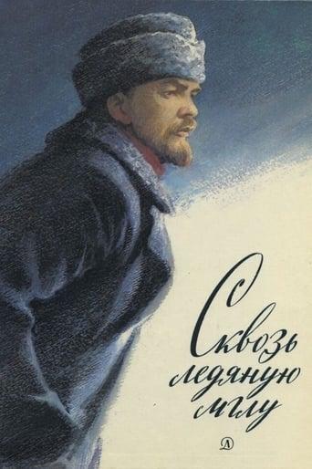 Poster of Through Icy Haze