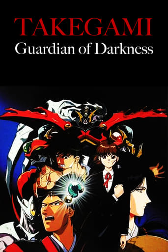 Poster of Guardian of Darkness