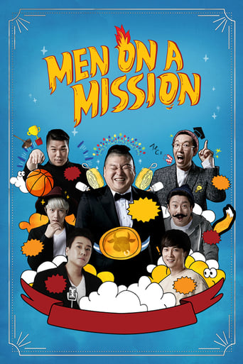 Poster of Men on a Mission