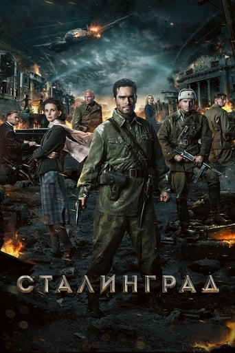 Poster of Сталинград