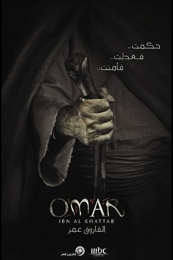 Poster of عمر