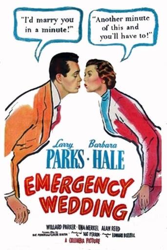 Poster of Emergency Wedding