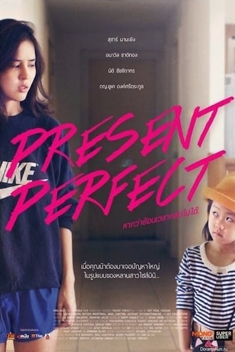Watch Present Perfect 2014 full online free