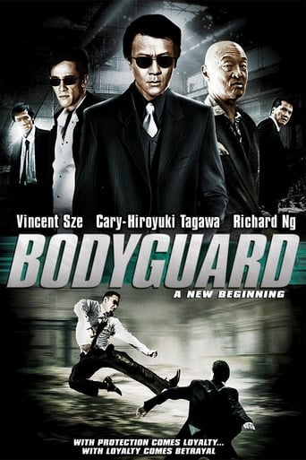 Poster of Bodyguard: A New Beginning