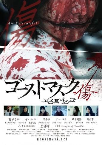 Watch Ghost Mask: Scar full movie online 1337x