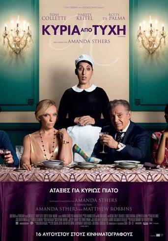 Poster of Κυρία Από Τύχη