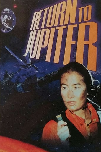 Poster of Return to Jupiter