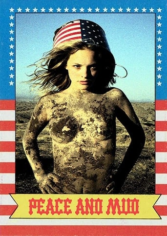 Poster of The Great American Mud Wrestle