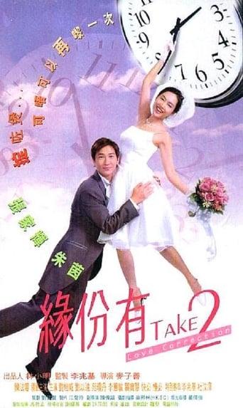 Watch Love Correction full movie downlaod openload movies