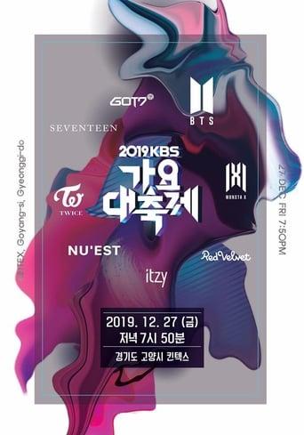 Poster of KBS Gayo Daechukje