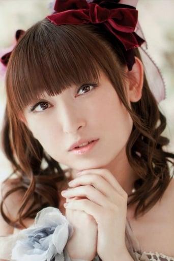 image of Yukari Tamura
