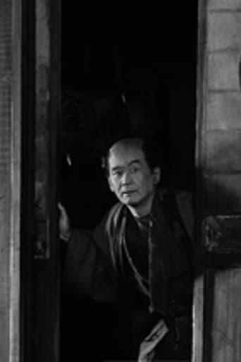 Image of Ikio Sawamura