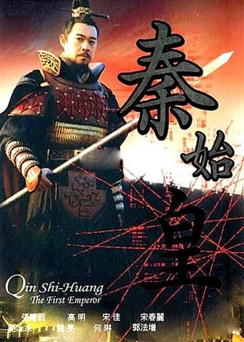 Watch Qin Shi Huang Free Movie Online