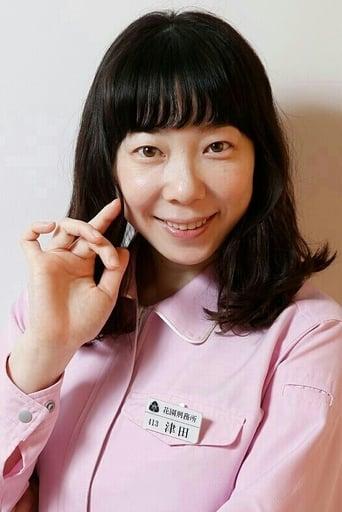 Image of Kami Hiraiwa
