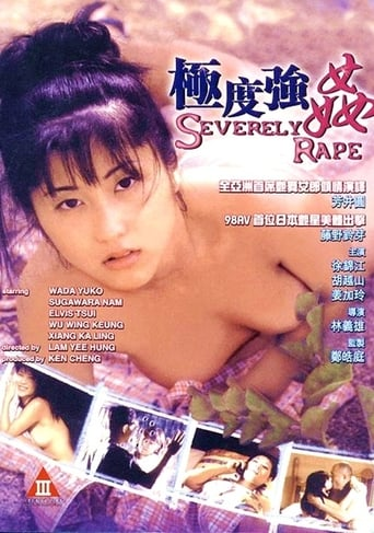 Poster of Severely Rape