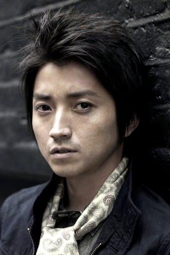 Image of Tatsuya Fujiwara