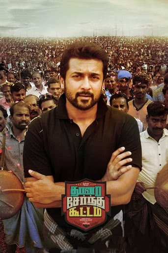 Download Thaanaa Serndha Koottam (Hindi Dubbed) Movie