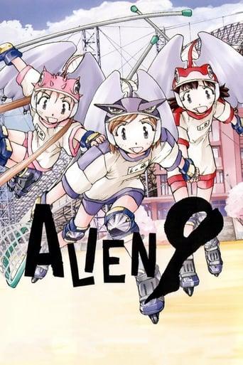 Poster of Alien Nine