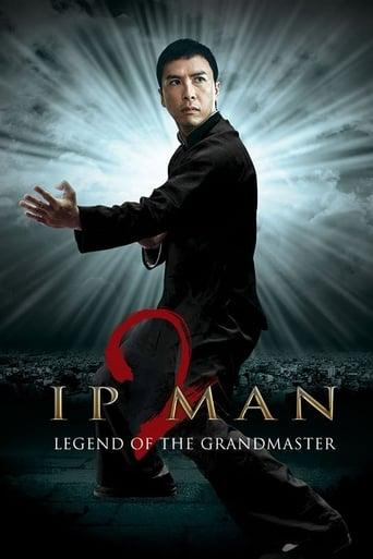 Watch Ip Man 2 Online