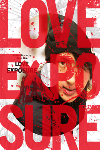 Poster of Love Exposure Extended THE TV-SHOW