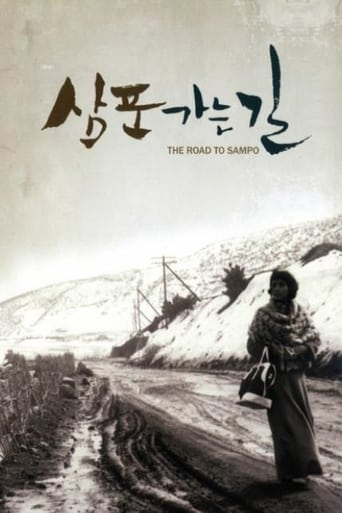 The Road to Sampo Movie Poster