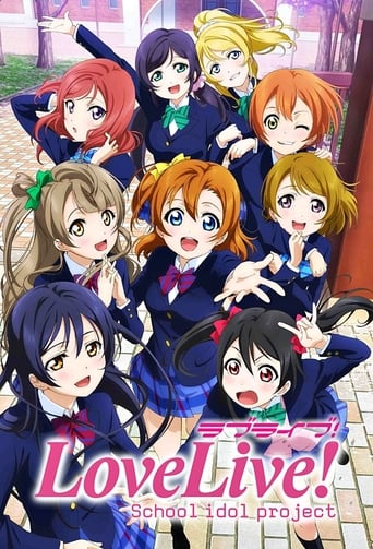 Poster of Love Live!