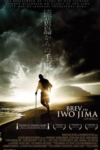 Brev fra Iwo Jima