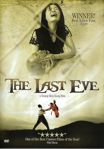 Poster of The Last Eve