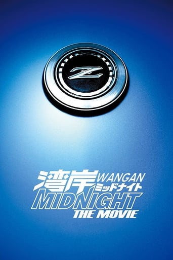 Poster of Wangan Midnight: The Movie