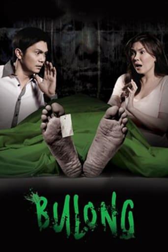 Poster of Bulong