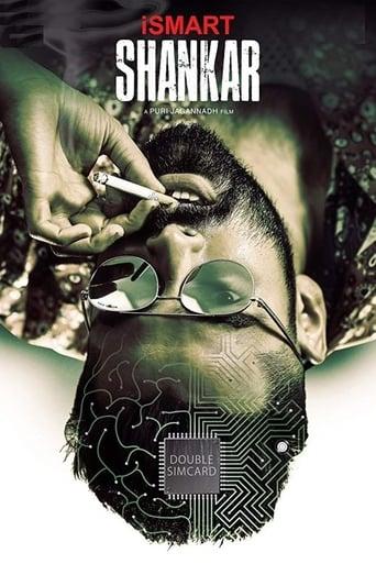 Poster of iSmart Shankar