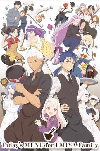 Poster of Today's Menu for the Emiya Family
